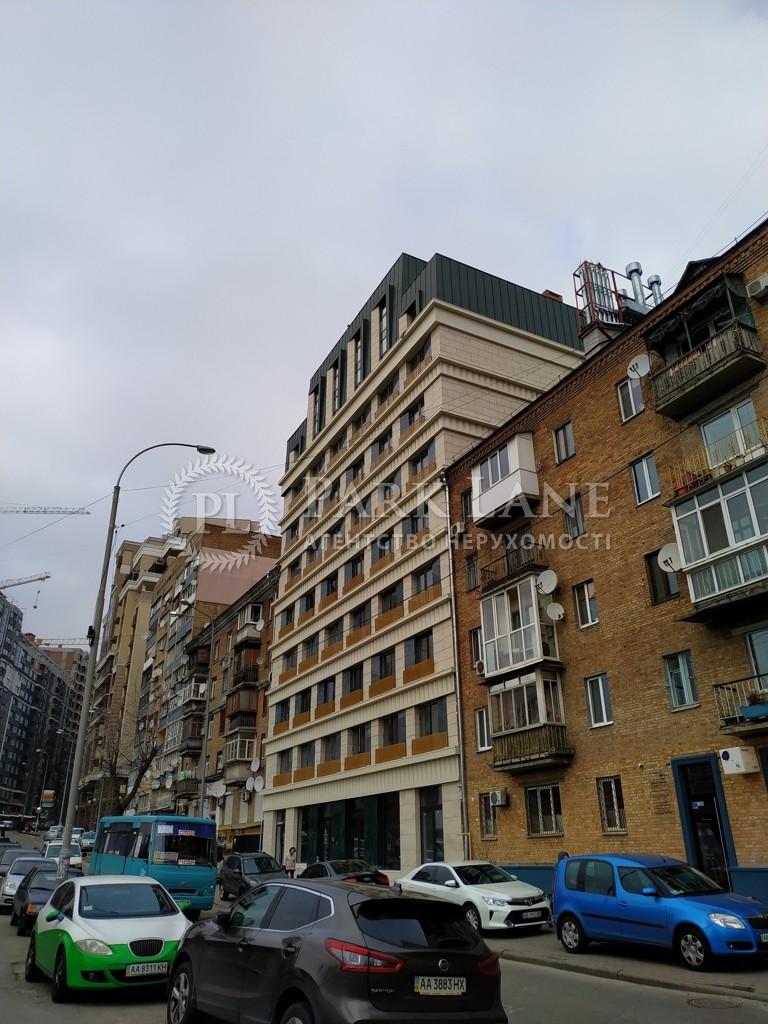 Квартира ул. Златоустовская, 22, Киев, H-48632 - Фото 11