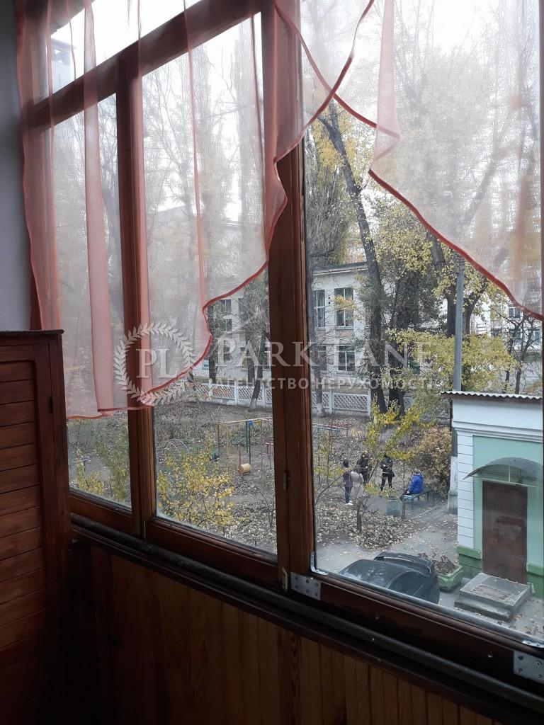 Квартира Победы просп., 9, Киев, Z-588789 - Фото 8