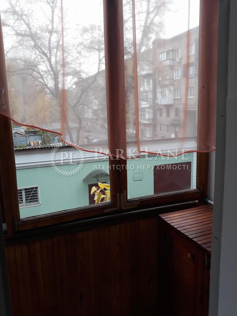 Квартира Победы просп., 9, Киев, Z-588789 - Фото 9