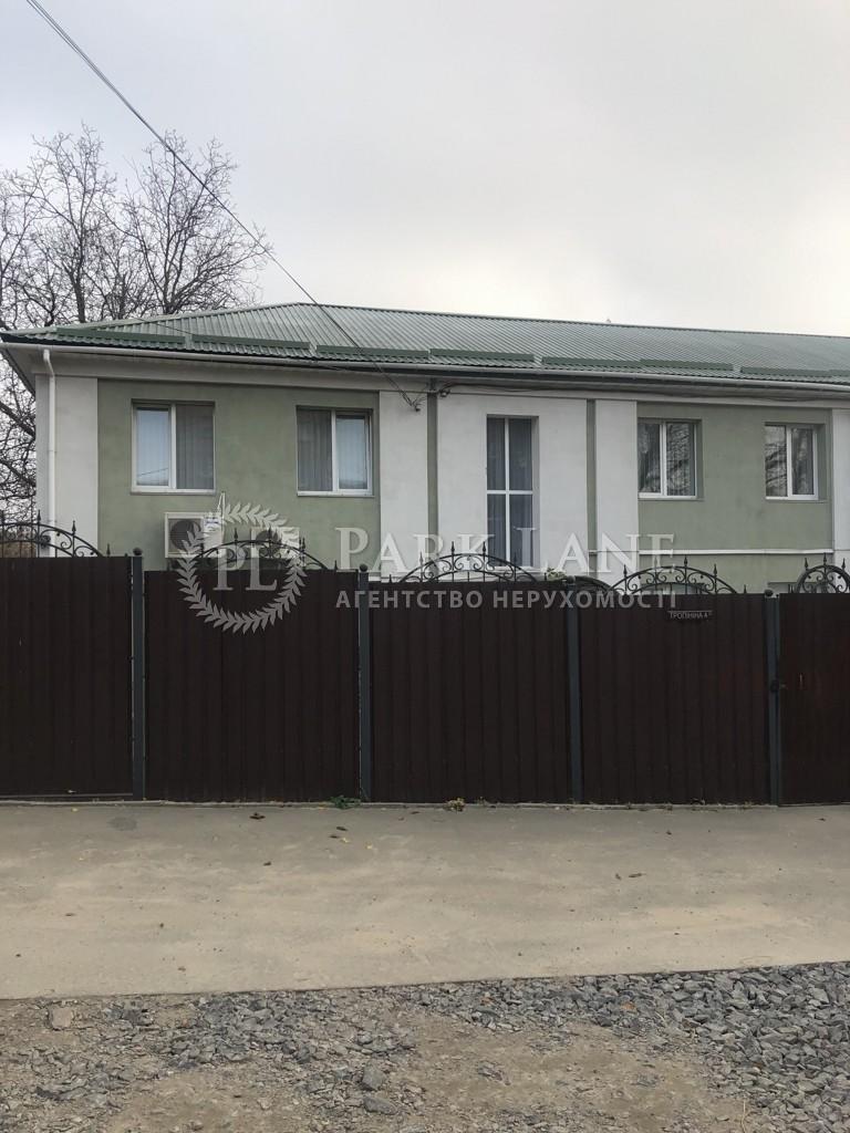 Отдельно стоящее здание, N-21464, Тропинина, Киев - Фото 4