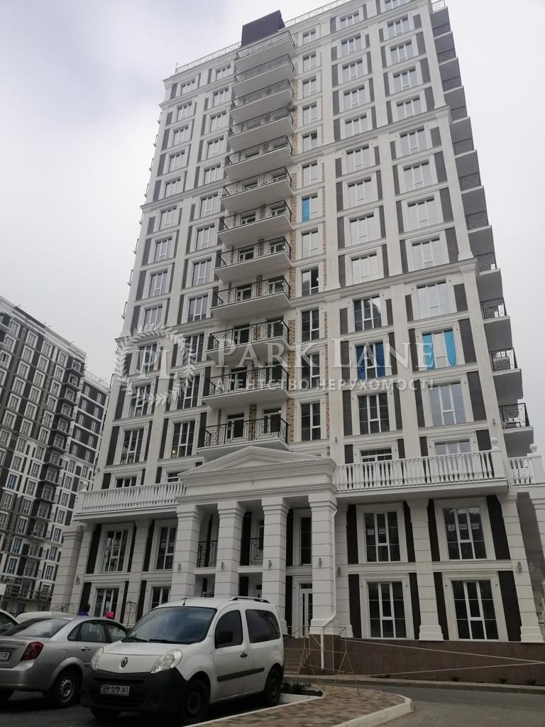 Квартира K-29536, Максимовича Михайла (Трутенка Онуфрія), 24б, Київ - Фото 2
