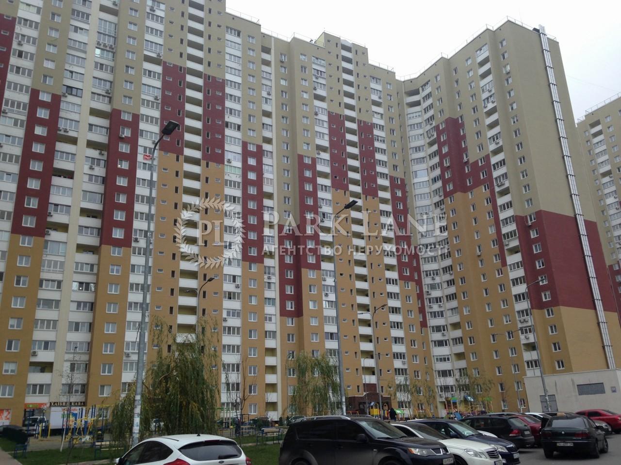 Квартира ул. Данченко Сергея, 3, Киев, A-110795 - Фото 1