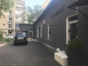 Коммерческая недвижимость, R-29827, Мазепы Ивана (Январского Восстания), Печерский район