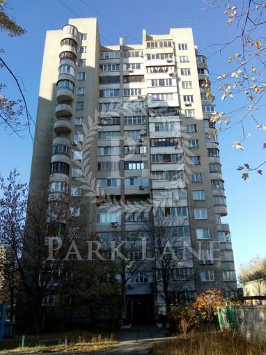 Квартира, Z-586790, 3а