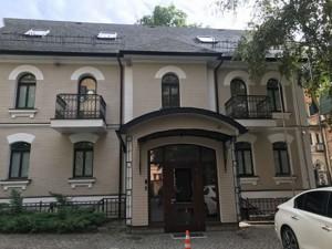Коммерческая недвижимость, L-27237, Андреевский спуск, Подольский район