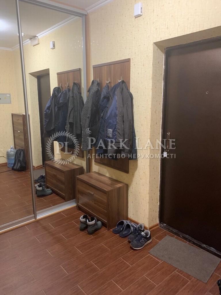 Квартира Лобановского просп. (Краснозвездный просп.), 150г, Киев, D-35671 - Фото 9