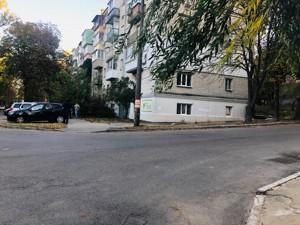 Коммерческая недвижимость, B-100502, Стадионная, Соломенский район