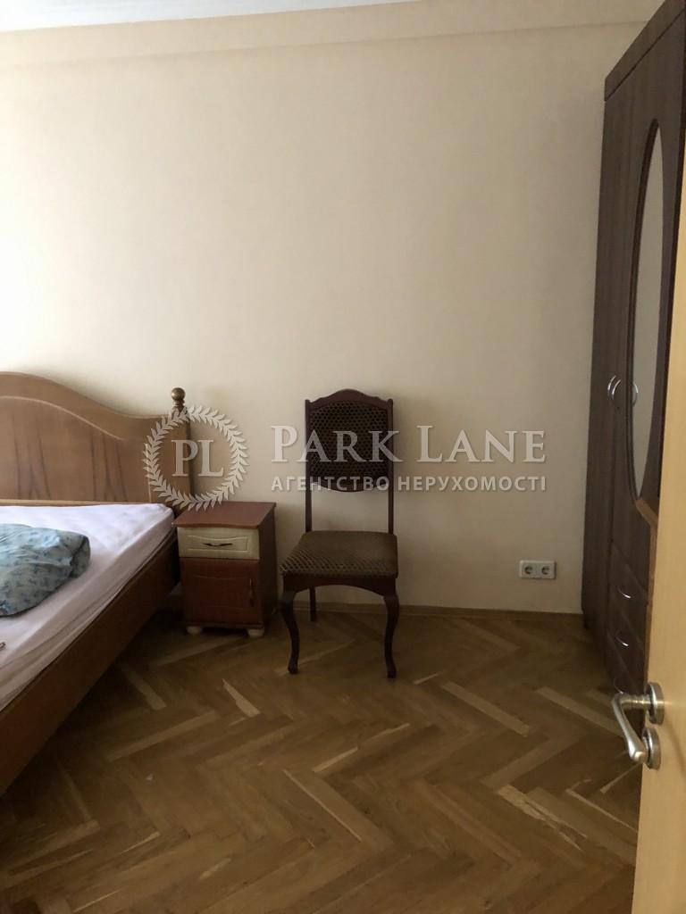 Квартира ул. Неманская, 2, Киев, R-27841 - Фото 9