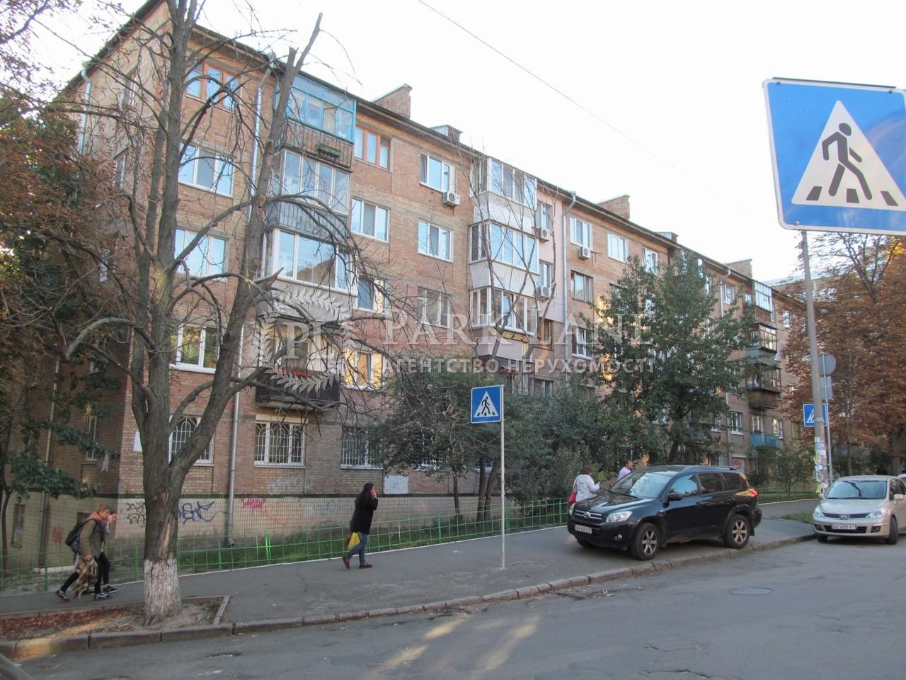 Квартира ул. Неманская, 2, Киев, R-27841 - Фото 1