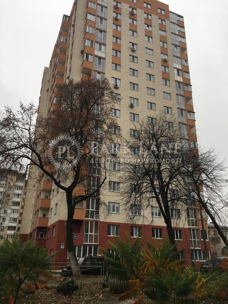 Квартира ул. Попова Александра, 3/5, Киев, R-8314 - Фото 3