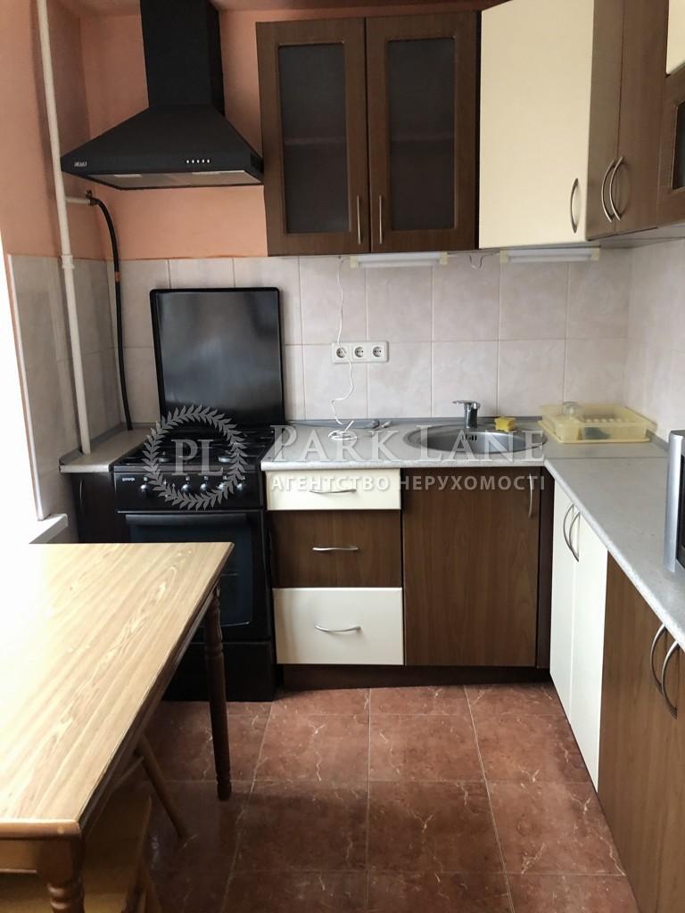 Квартира ул. Неманская, 2, Киев, R-27841 - Фото 10