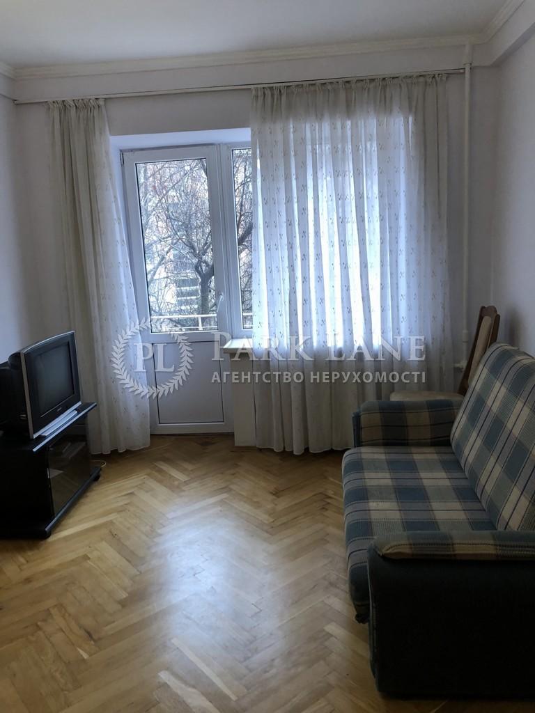 Квартира ул. Неманская, 2, Киев, R-27841 - Фото 7