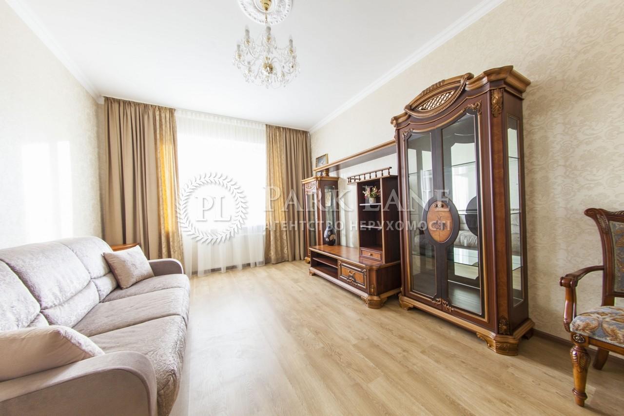 Квартира ул. Деловая (Димитрова), 4, Киев, J-28354 - Фото 3