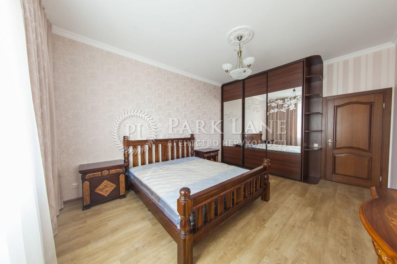 Квартира ул. Деловая (Димитрова), 4, Киев, J-28354 - Фото 11