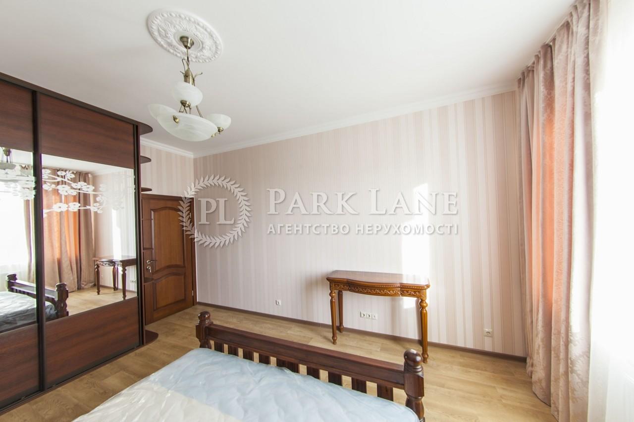 Квартира ул. Деловая (Димитрова), 4, Киев, J-28354 - Фото 12