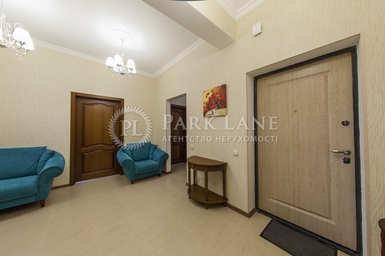 Квартира ул. Деловая (Димитрова), 4, Киев, J-28354 - Фото 14