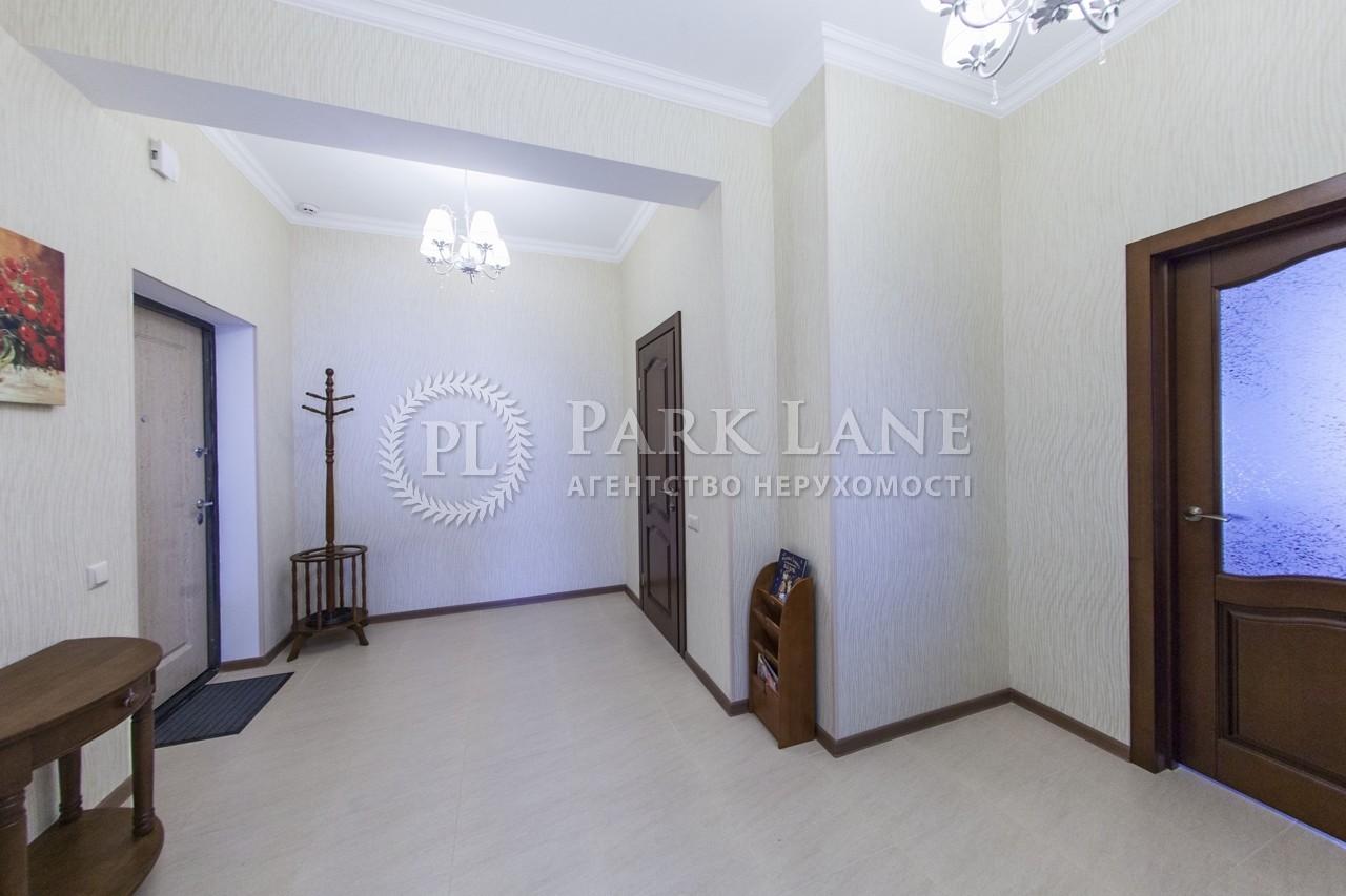 Квартира ул. Деловая (Димитрова), 4, Киев, J-28354 - Фото 16