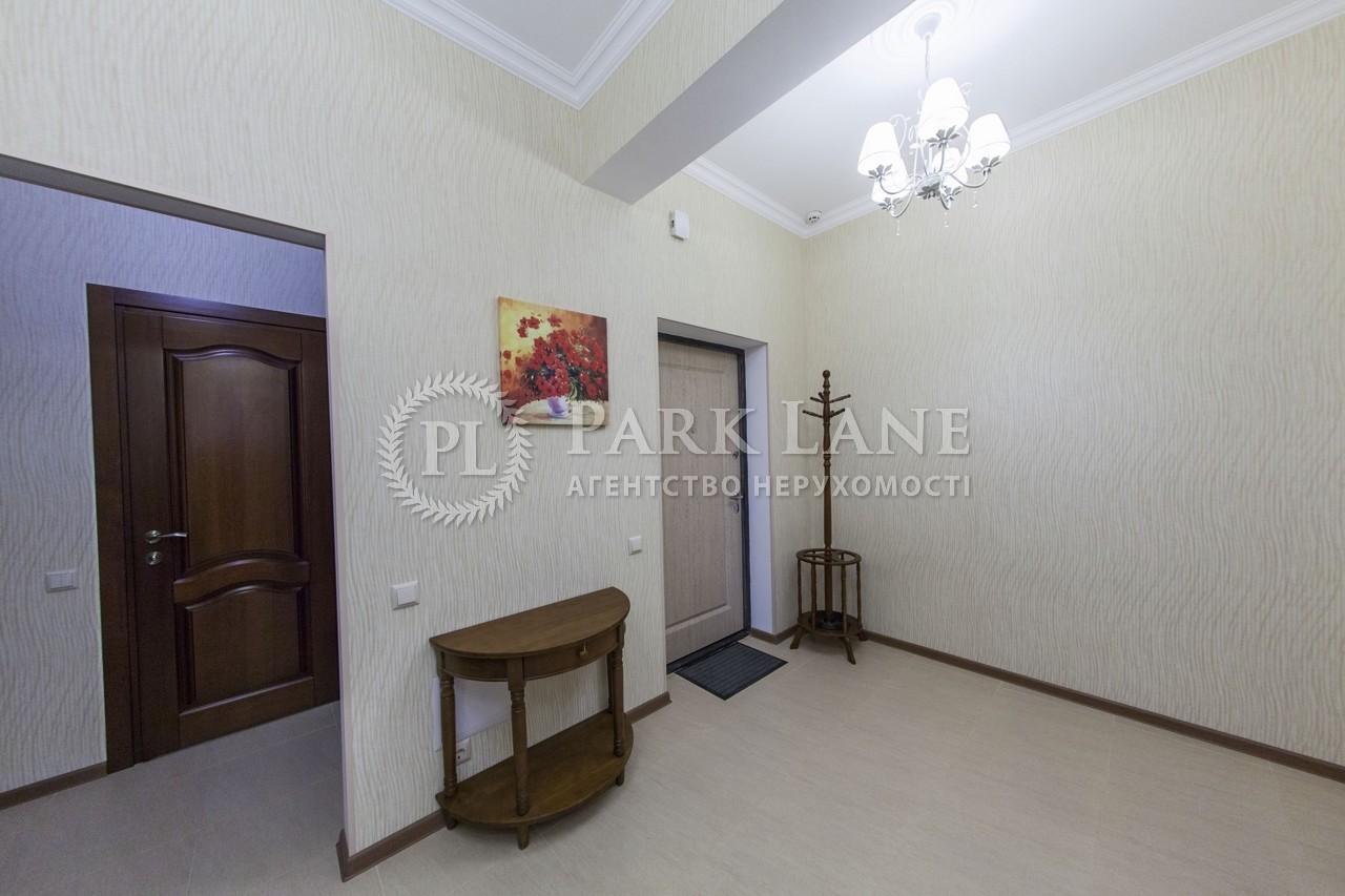 Квартира ул. Деловая (Димитрова), 4, Киев, J-28354 - Фото 17
