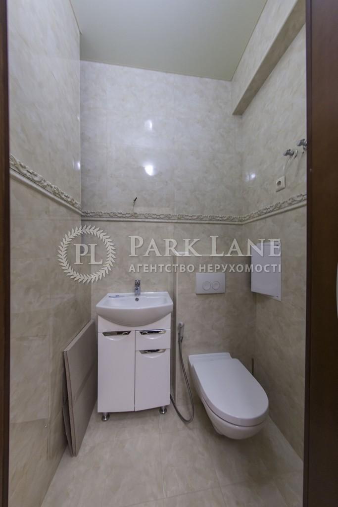 Квартира ул. Деловая (Димитрова), 4, Киев, J-28354 - Фото 18