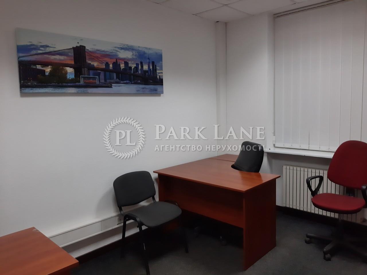 Офис, ул. Владимирская, Киев, F-25550 - Фото 4