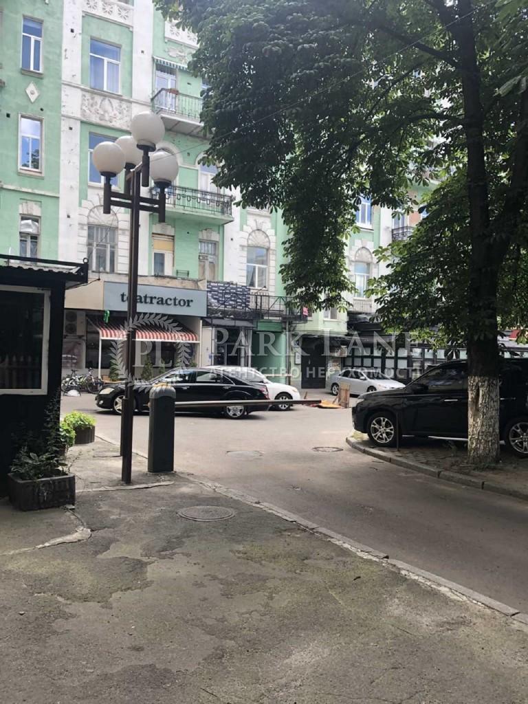 Квартира Львовская пл., 4, Киев, J-29597 - Фото 1