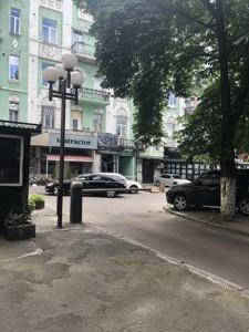 Квартира K-29503, Львівська пл., 4, Київ - Фото 2