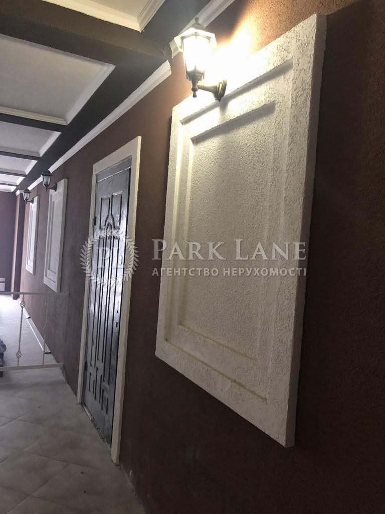 Нежилое помещение, ул. Московская (Жуляны), Киев, R-29787 - Фото 5
