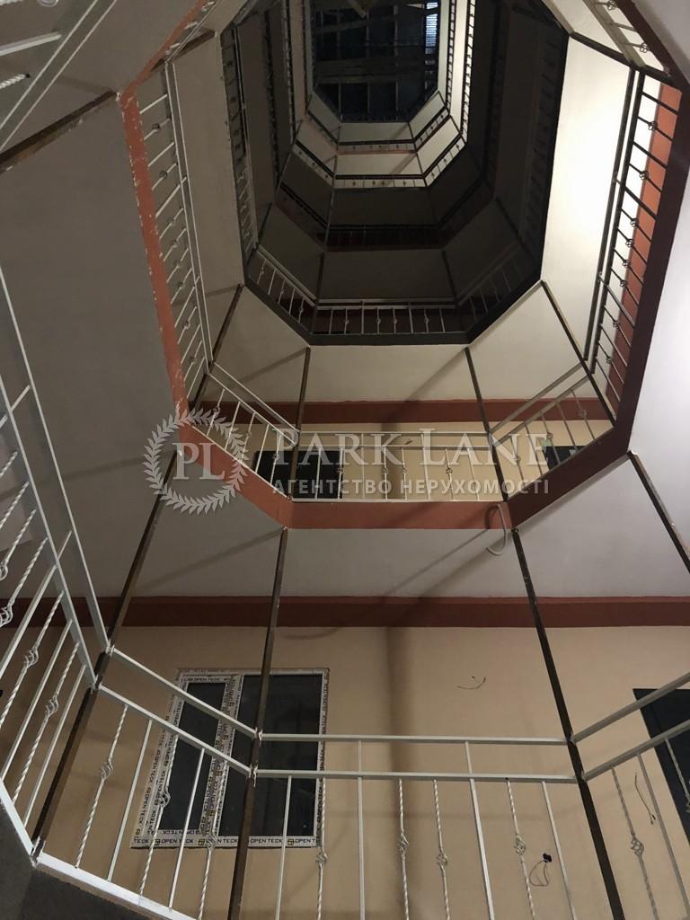 Нежилое помещение, ул. Московская (Жуляны), Киев, R-29787 - Фото 8