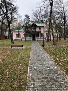 Коммерческая недвижимость, N-21469, Победы просп., Святошинский район