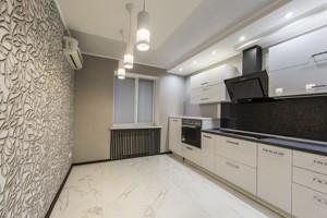 Квартира J-28342, Ахматовой, 43, Киев - Фото 13