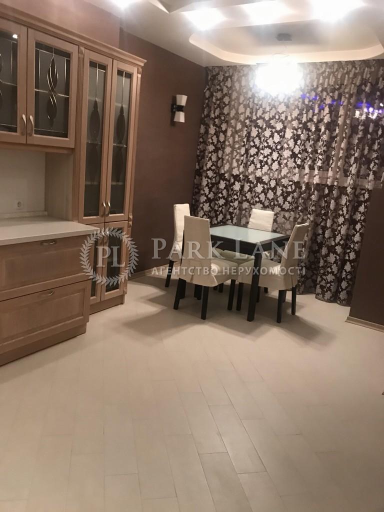Квартира ул. Княжий Затон, 21, Киев, Z-1480882 - Фото 6
