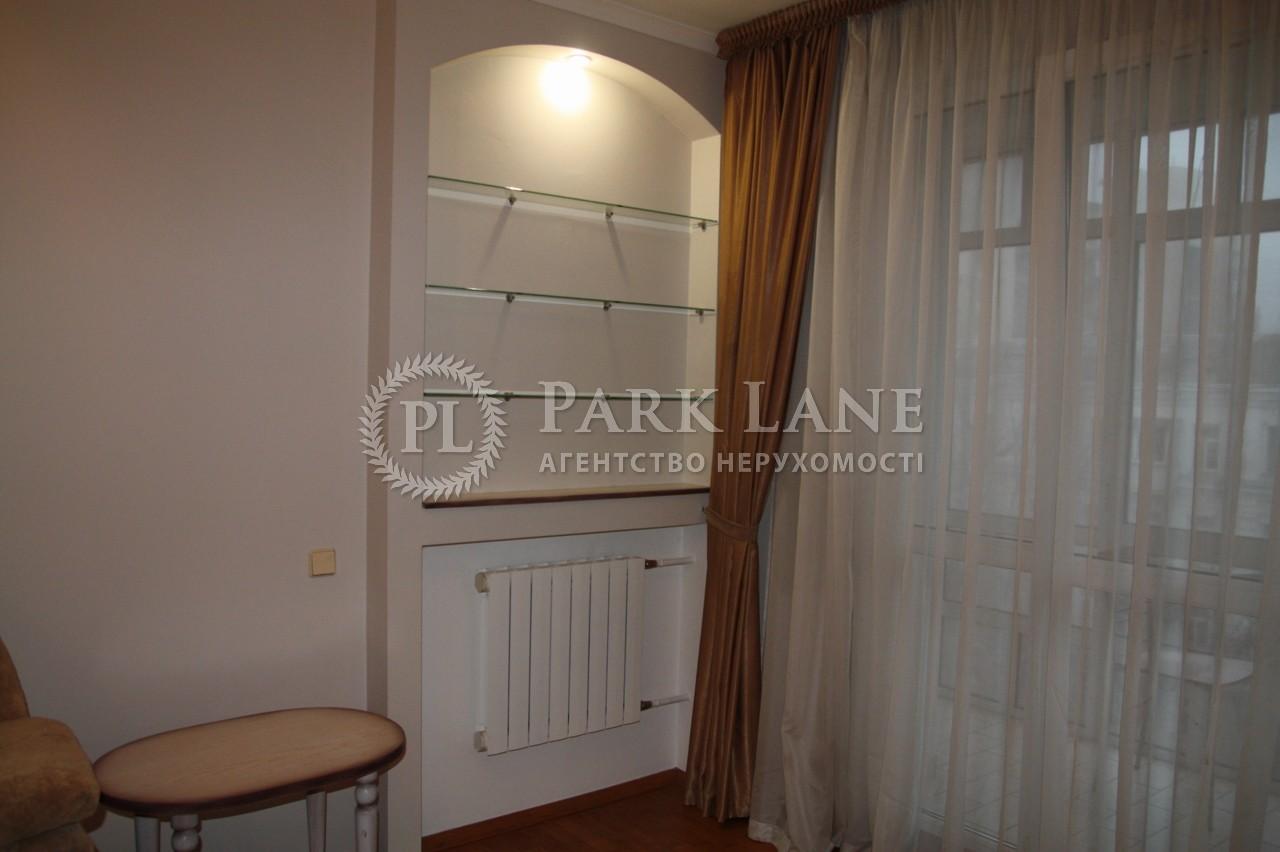 Квартира B-76869, Мазепы Ивана (Январского Восстания), 9, Киев - Фото 20