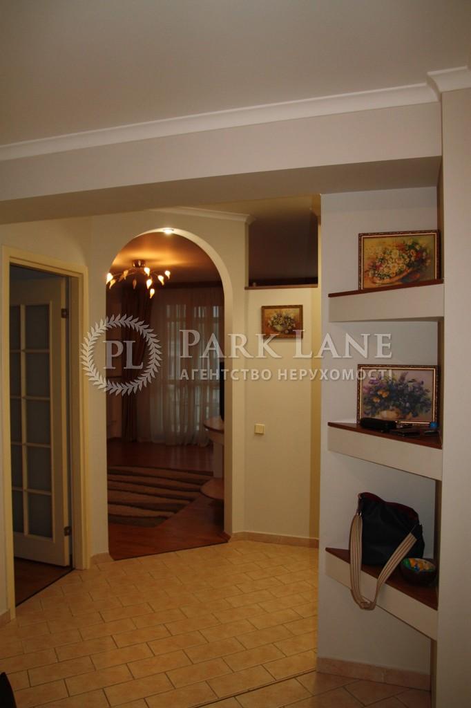 Квартира B-76869, Мазепы Ивана (Январского Восстания), 9, Киев - Фото 7
