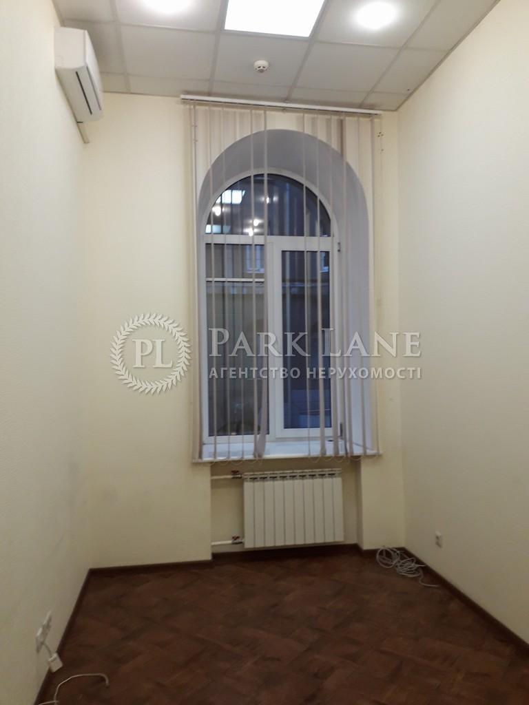 Офис, ул. Крещатик, Киев, J-1074 - Фото 4