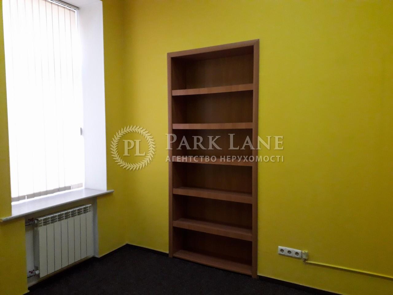 Офіс, вул. Володимирська, Київ, R-24702 - Фото 11