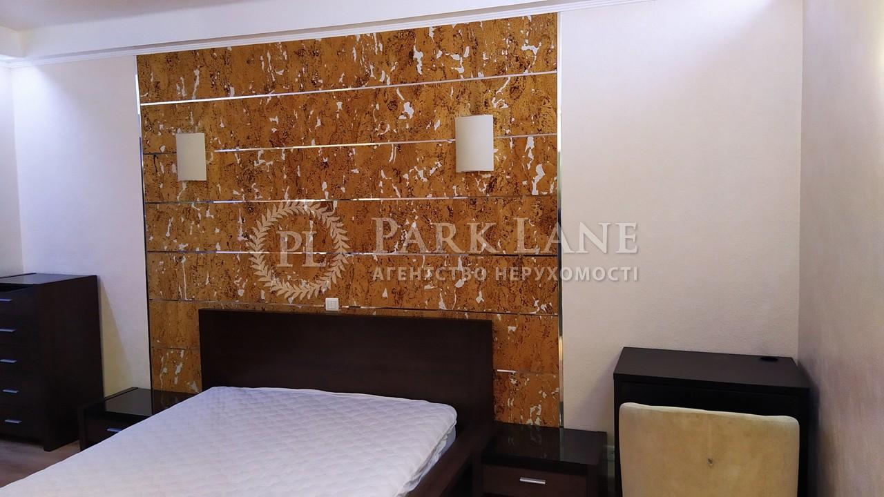 Квартира Новогоспитальная (Щорса пер.), 5, Киев, Z-690894 - Фото 4
