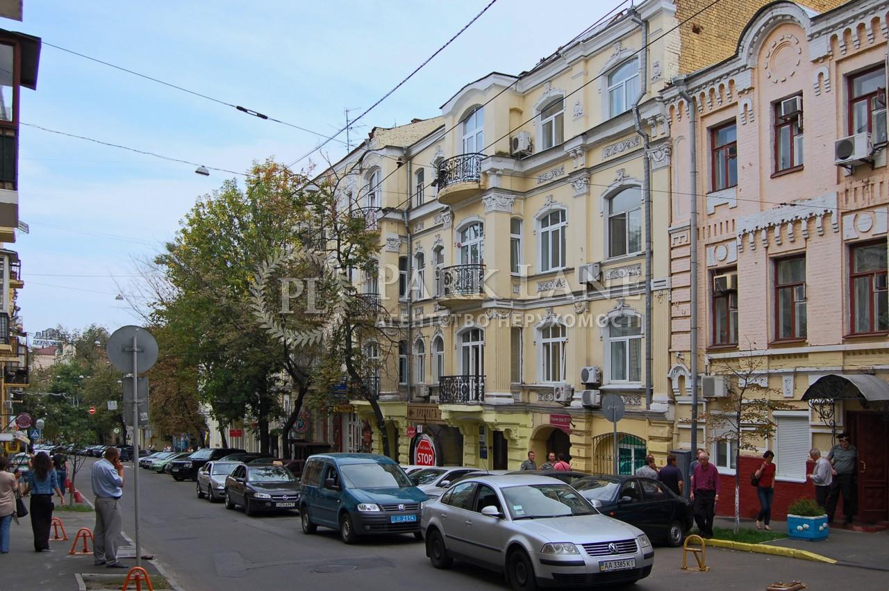 Квартира Z-582627, Малая Житомирская, 15, Киев - Фото 5