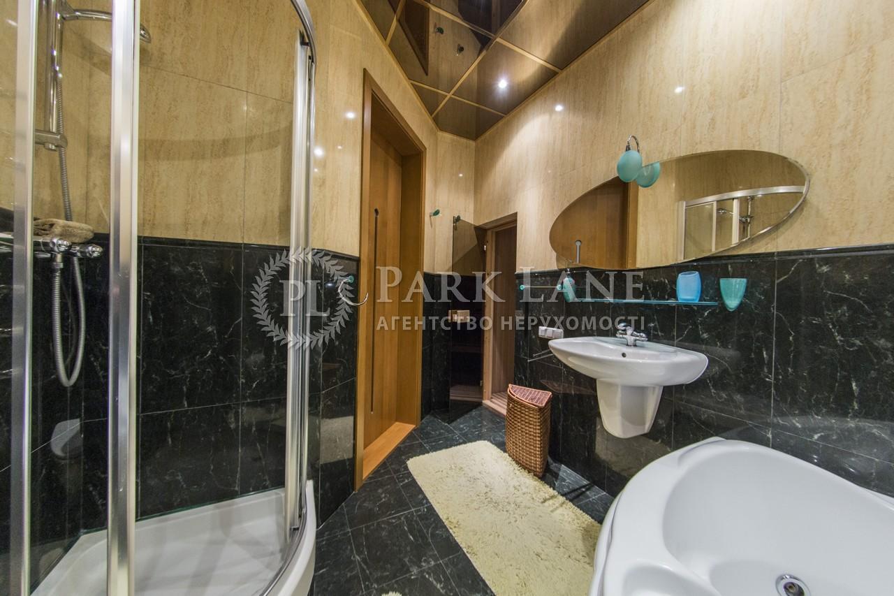 Квартира ул. Павловская, 18, Киев, L-27131 - Фото 24