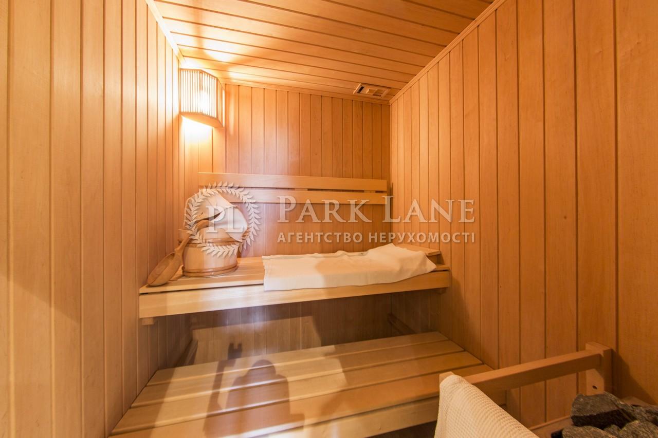 Квартира ул. Павловская, 18, Киев, L-27131 - Фото 28