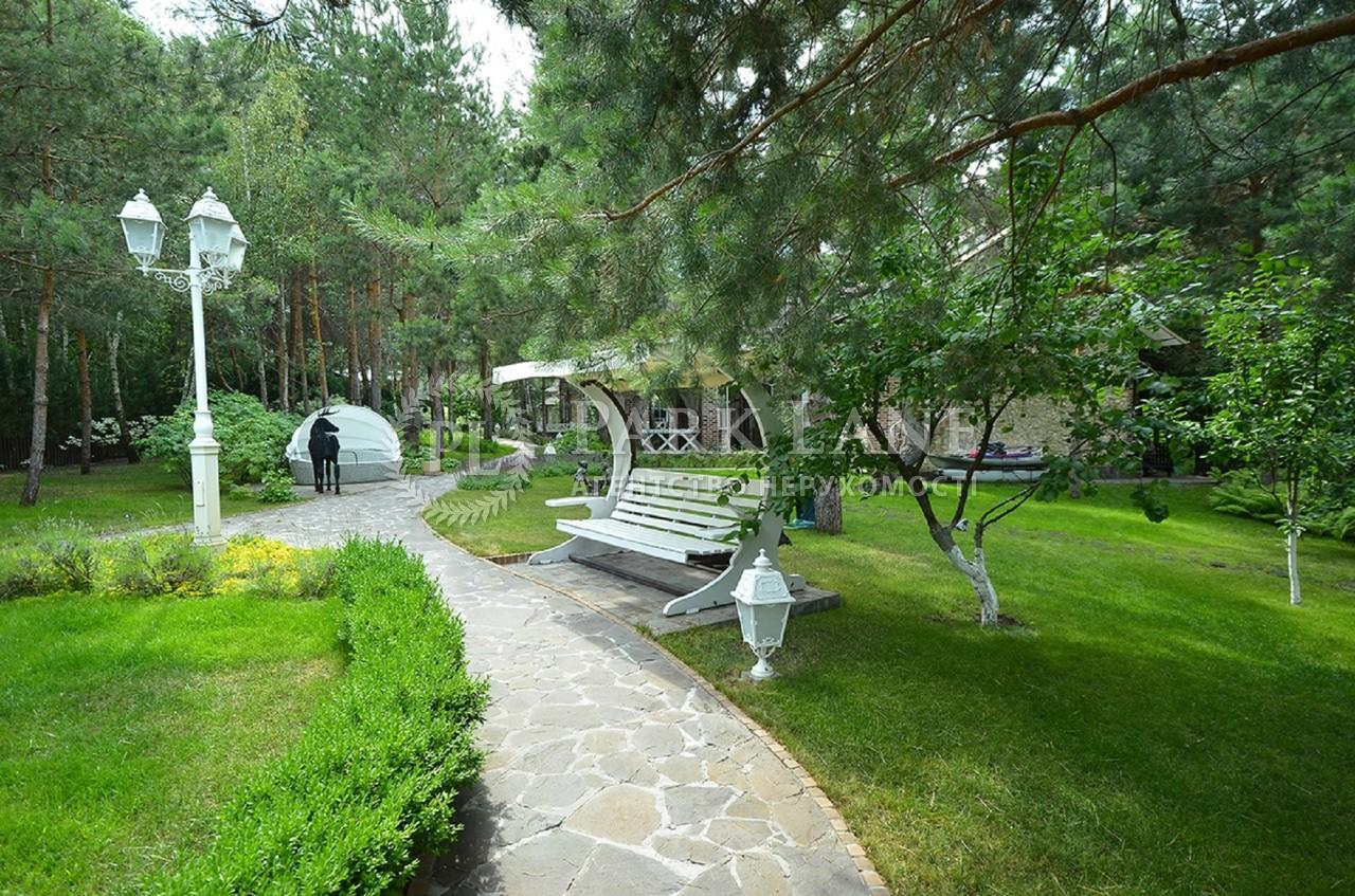 Дом Хотяновка, J-28368 - Фото 32