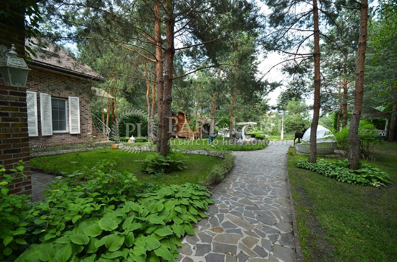 Дом Хотяновка, J-28368 - Фото 35