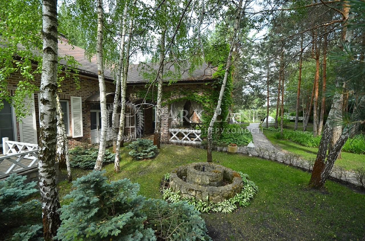 Дом Хотяновка, J-28368 - Фото 36