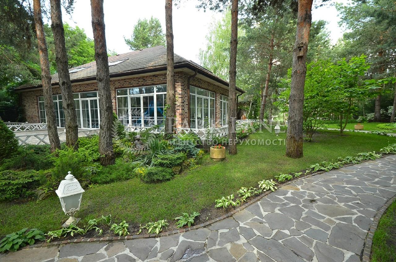 Дом Хотяновка, J-28368 - Фото 40