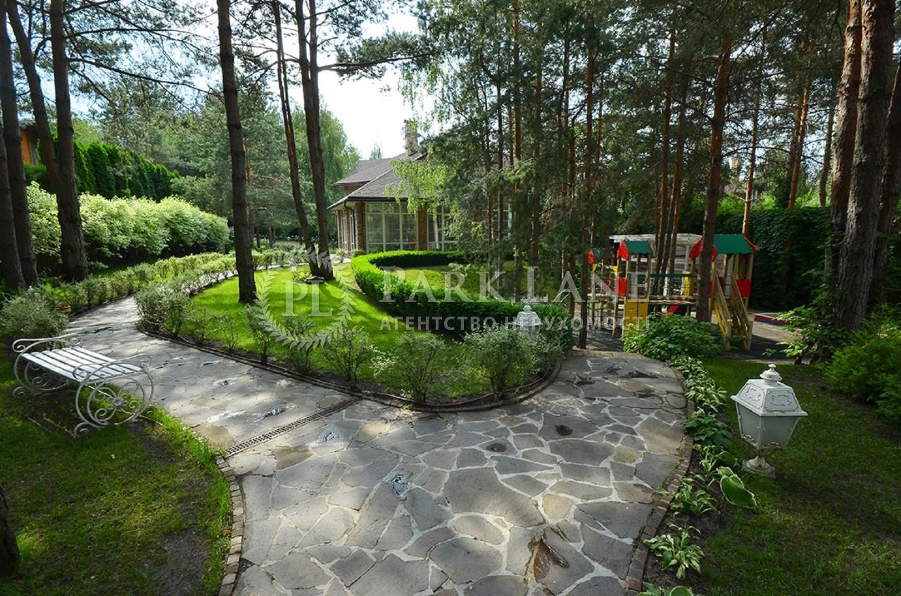 Дом Хотяновка, J-28368 - Фото 45