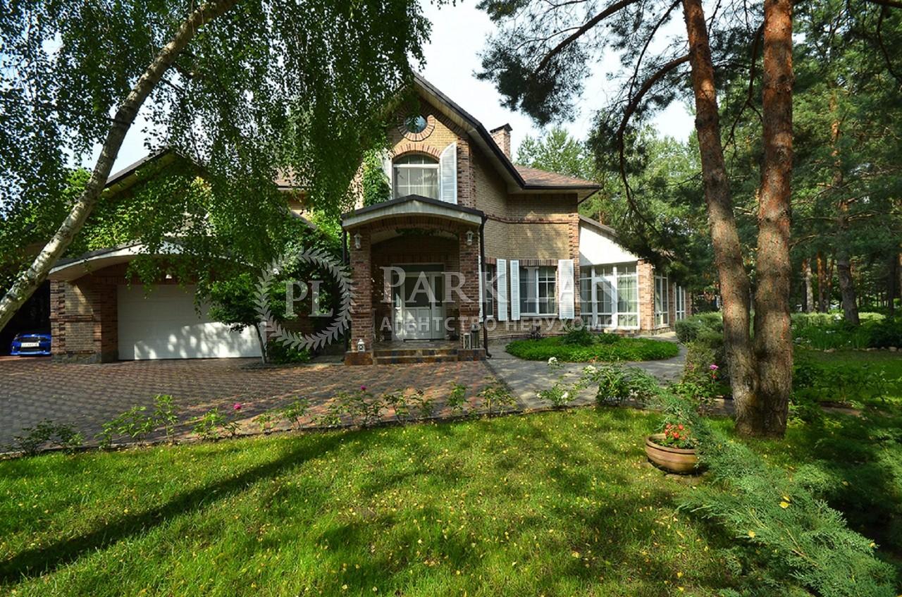 Дом Хотяновка, J-28368 - Фото 47