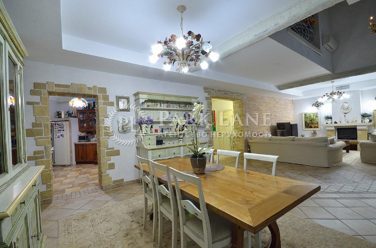 Дом Хотяновка, J-28368 - Фото 9