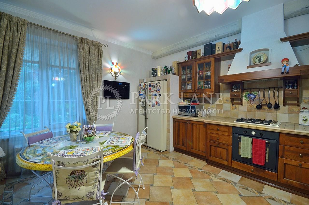 Дом Хотяновка, J-28368 - Фото 15