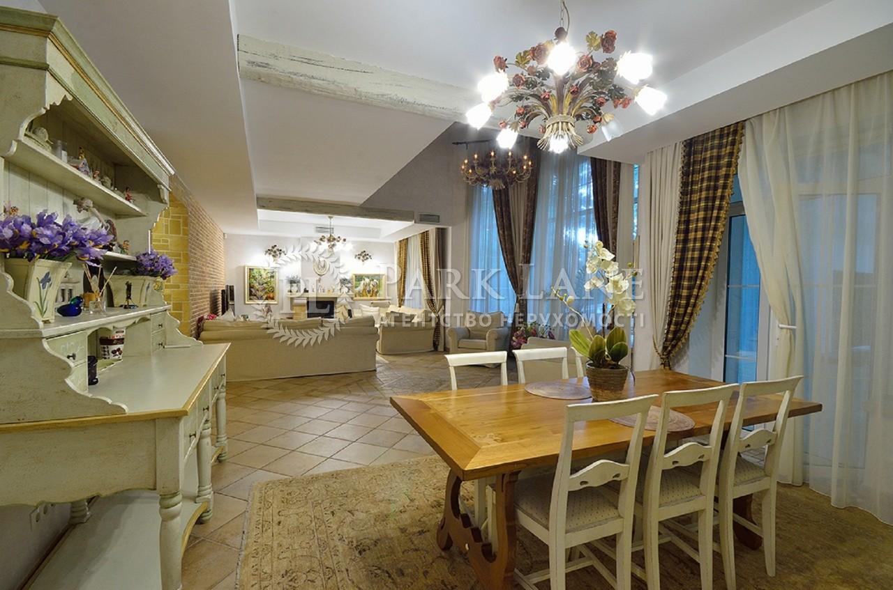 Дом Хотяновка, J-28368 - Фото 4
