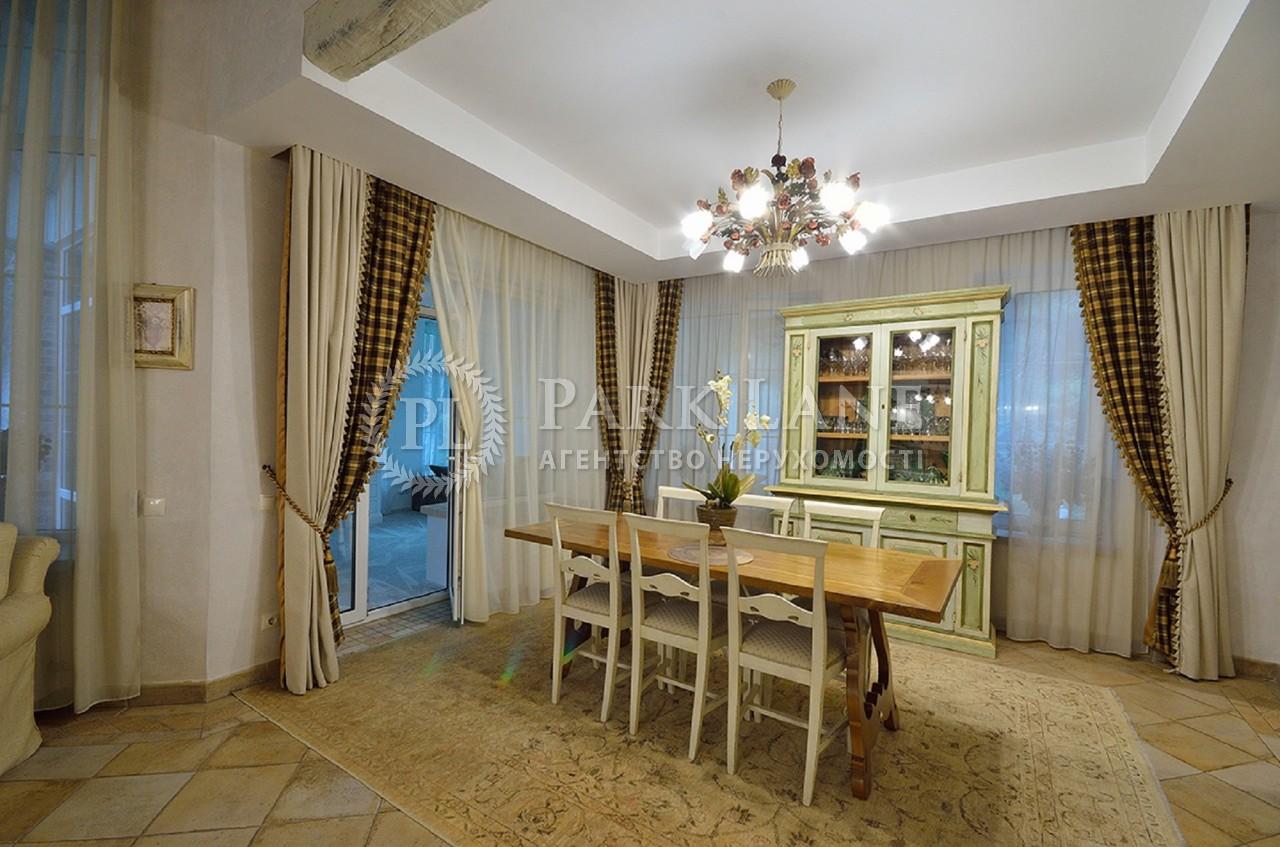 Дом Хотяновка, J-28368 - Фото 5