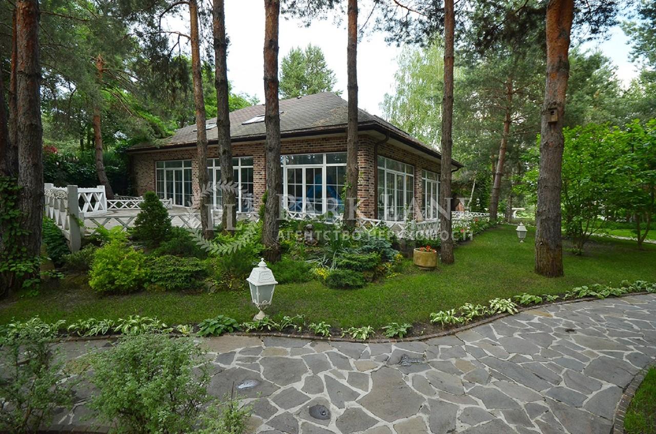 Дом Хотяновка, J-28368 - Фото 48
